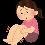足のむくみに悩んでいる女性